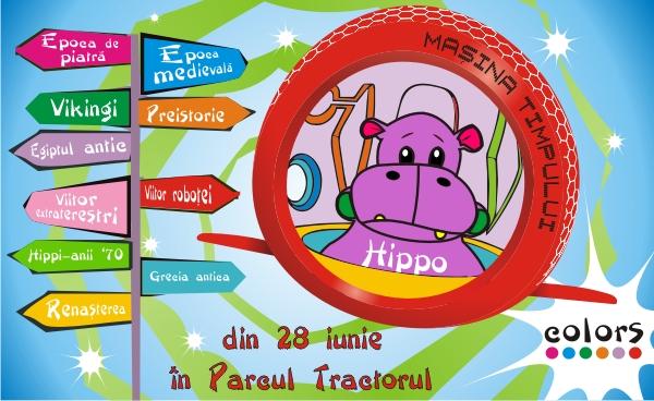 HIPPO 2014 vara site